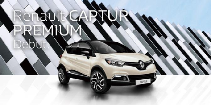Captur Premium