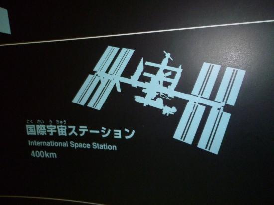 s-P1050171