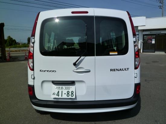s-P1050273