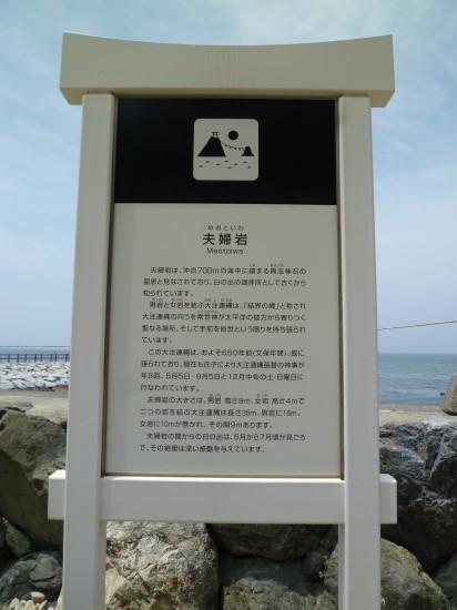s-P1050316