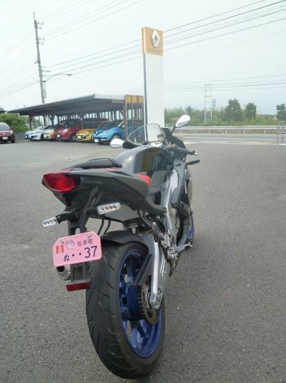 s-P1060378