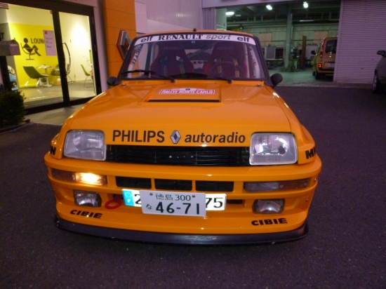 s-P1070004