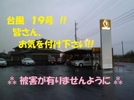 s-P1070041