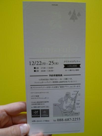s-P1070345