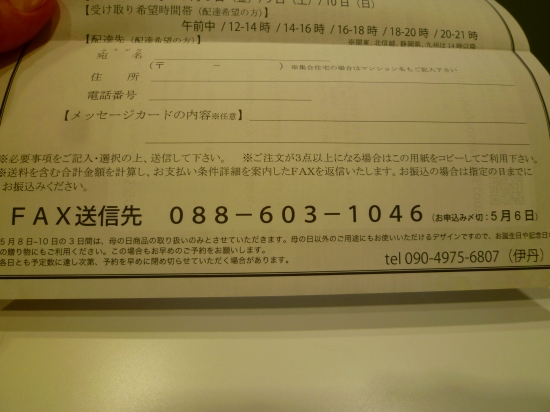 s-P1080139