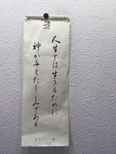 2016.2.27.jh