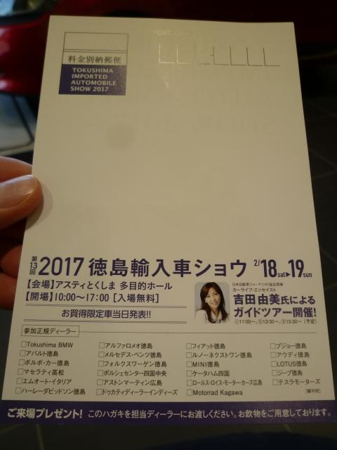 s-P1100344
