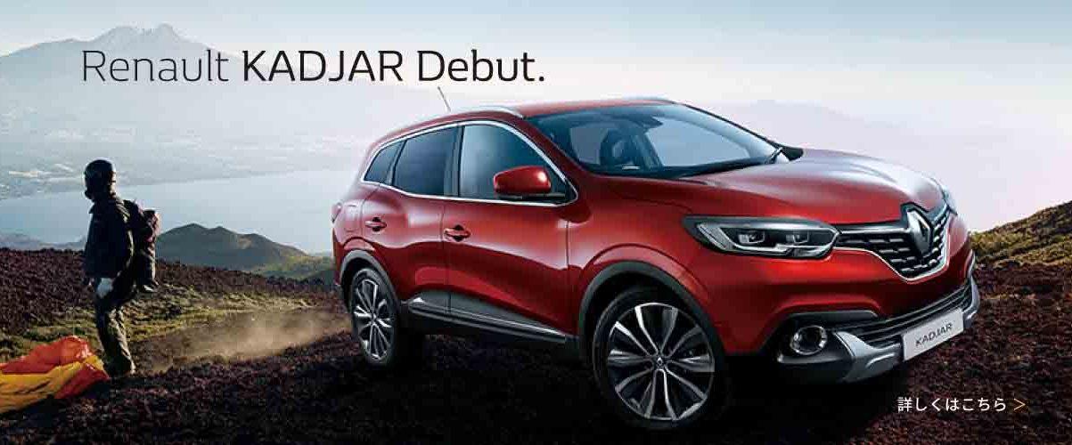 Renault KADJAR Bose Debut